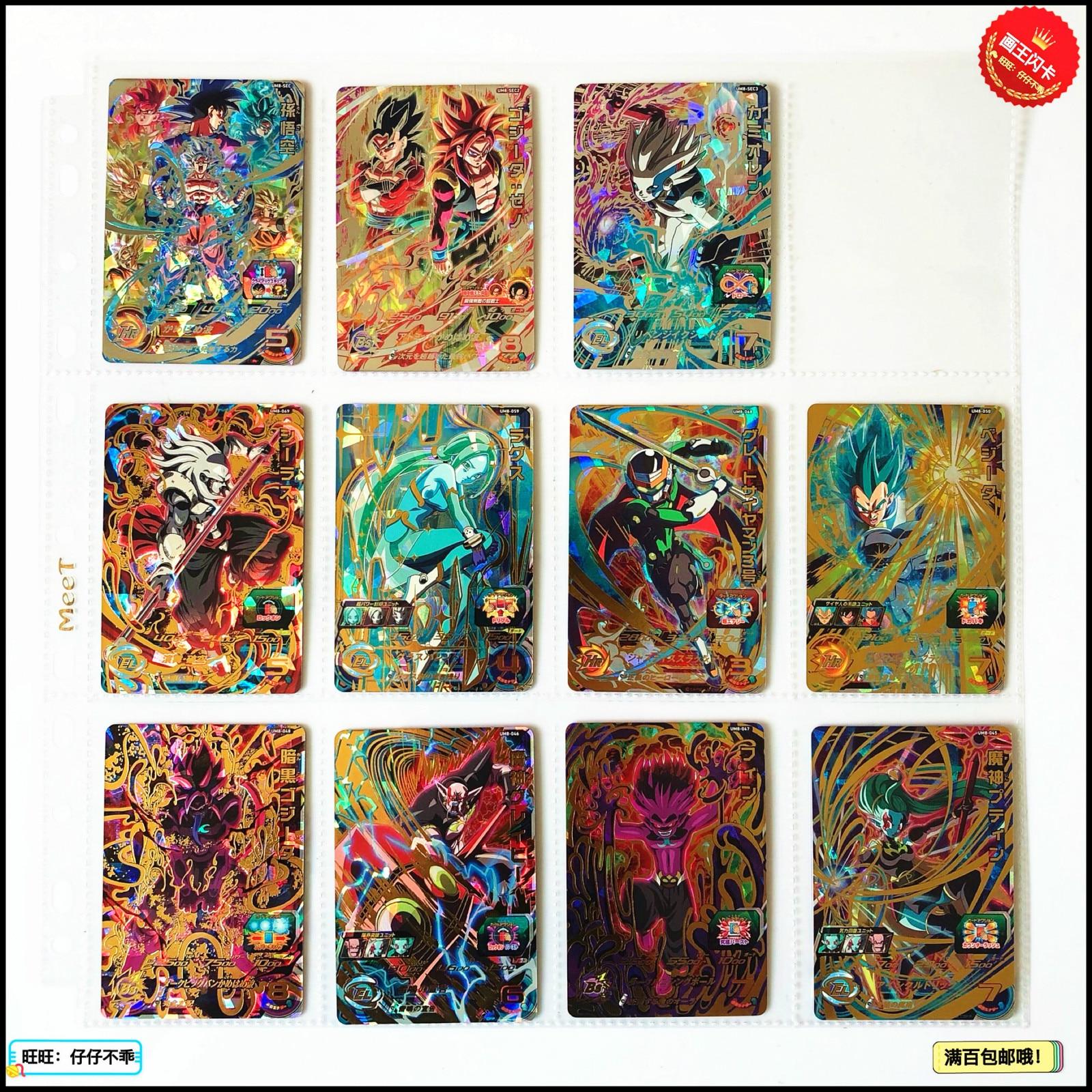 Japan Original Dragon Ball Hero Card 4 Stars UM8 SEC Goku Toys Hobbies Collectibles Game Collection Anime Cards