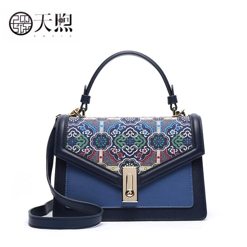Pmsix Women Genuine Leather bag  2020 New Fashion Atmosphere Ethnic Style Shoulder Bag Hit color leather handbag