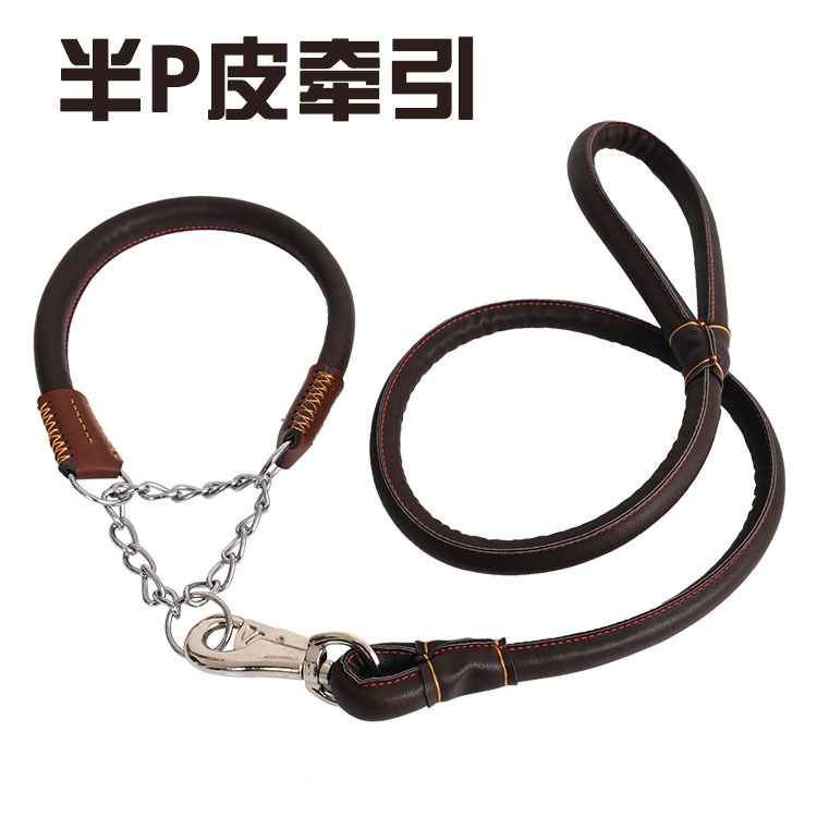 Pet Traction Rope Medium Large Dog Dog Imitation Leather Rope Golden Retriever Leather Dog Chain Semi-P Neck Ring Traction Belt