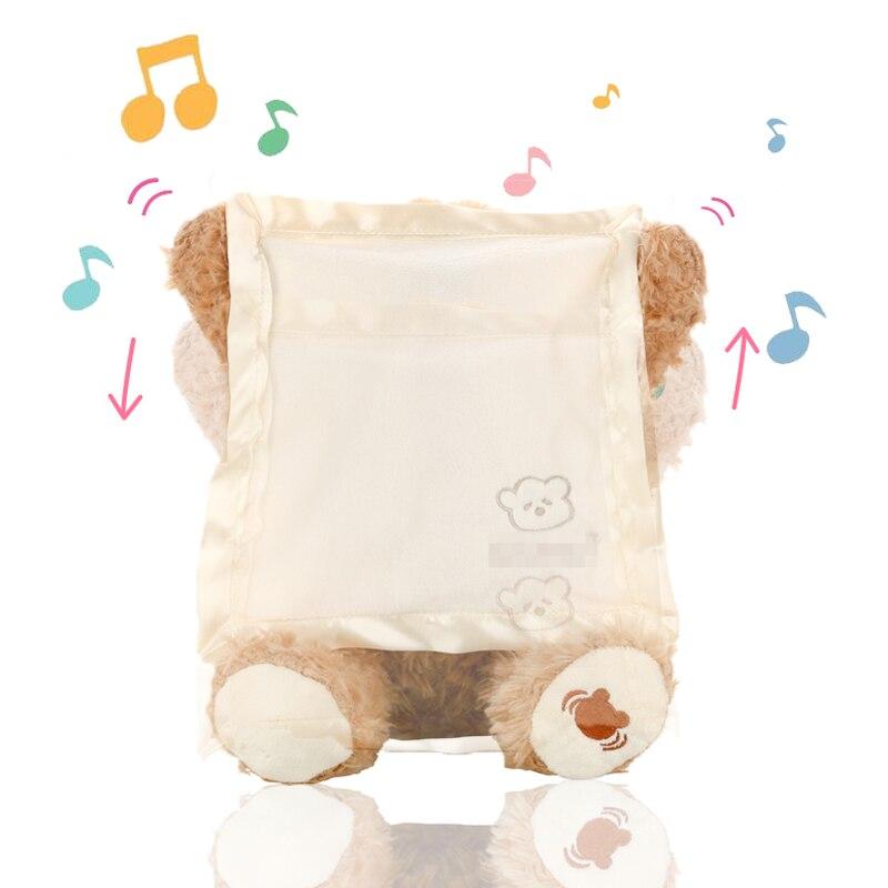 Singing little bear plush toy electric doll doll handkerchief Teddy doll can talk