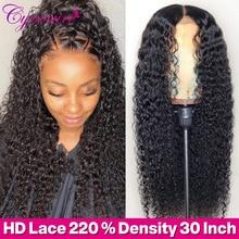 Cynosure – perruque brésilienne naturelle, cheveux crépus bouclés, 4x4, 13x4, 13x6, avec bonnet en dentelle transparente HD, 180% de densité, pour femmes