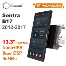 Android 10.0 Ownice Car Radio 1din for Nissan Sentra B17 2012 2016 2017 Car Auto Audio Video System Unit 13.3 Inch 1920*1080