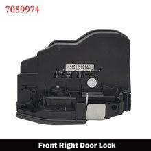 Привод электрического дверного замка для BMW 51217202146 7202146 51217059974 7059974
