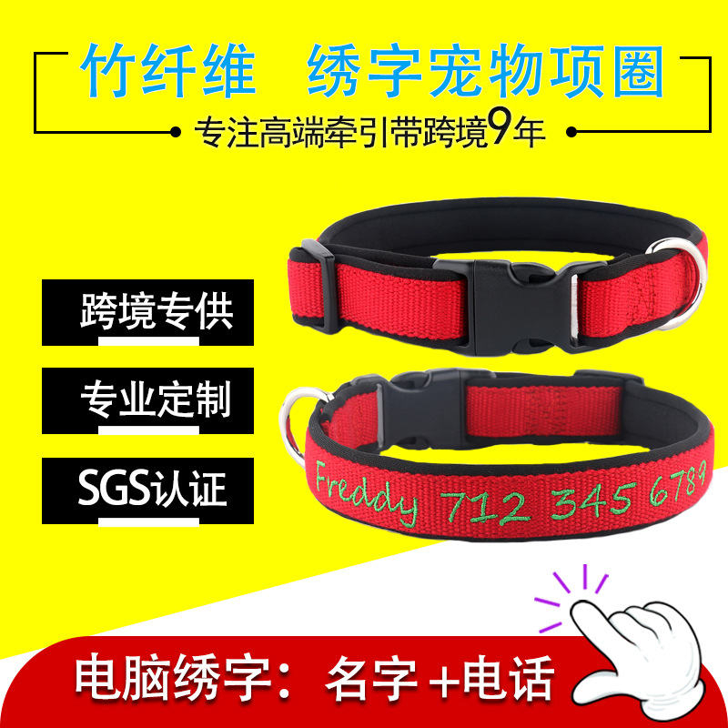 Environmentally Friendly Letter Embroidered Pet Collar Hot Selling Dog Neck Ring Christmas Number Dog Neck Ring