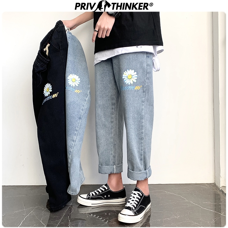 Privathinker Print Vintage Harem Pants Men's Jeans 2020 Spring Fashion Jeans Pants Man Casual Denim Harem Pants Bottoms Clothes