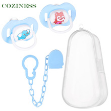 COZINESS Baby Pacifier Set Cartoon Style Silicone Pacifier And Chain Combination Package Newborn Baby Sleeping Playing Toys