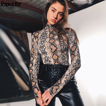 Rapwriter Snakeskin Printed Turtleneck Skinny Bodysuits Women 2018 Fall Winter Long Sleeve Bodycon Open Crotch Sheer Bodysuit(China)