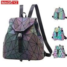 MAGICYZ Women Laser Luminous Backpack Geometric Shoulder Bag Folding Student Sch