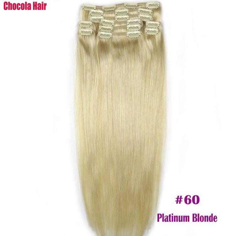 Chocola, бразильские волосы remy на всю голову, 10 шт. в наборе, 280 г, 16-28 дюймов, натуральные прямые человеческие волосы для наращивания на заколках - Цвет: #60