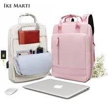 Laptop Backpack School-Bag Sac Ike Marti Girl Waterproof Fashion Dos Man Charging Femme