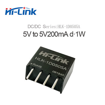 Free shipping 2 pcs/lot HLK-1D0505A 5V 1W 200mA DC to DC 88% transfer efficiecncy 5mA no-load  power supply modules