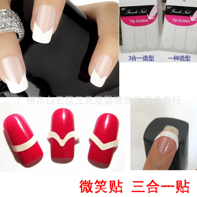 Manicure French-style Nail Stickers Smile Line Smile Sticker Month Strips 3-in-One All V-Shaped Circle Line Drawing Auxiliary St