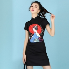Young Money Cheongsam Black Fashion Improved Version Student Chinese Style Dress