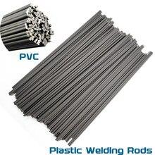 5x2.5mm pvc plástico hastes de solda 200mm/300mm comprimento pvc varas de solda para ferramentas de reparo pára-choques do carro máquina soldador de ar quente arma