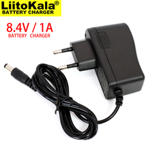 wholesale Genuine 5PCS 8.4V/7.4V 1A 2 string rechargeable lithium battery charger polymer DC 5.5 * 2.1MM 100 240V available
