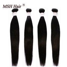 MSH Hair Peruvian Hair Straight 4 Bundles Deals Natural Black Human Hair Extensi