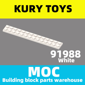 Kury Toys DIY MOC For 91988 Building block parts For Plate 2 x 14 For Plate