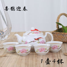 Tea-Set Teapot Online-Flower Bone-China Kungfu 150ml Colour-Optional-Ceramics