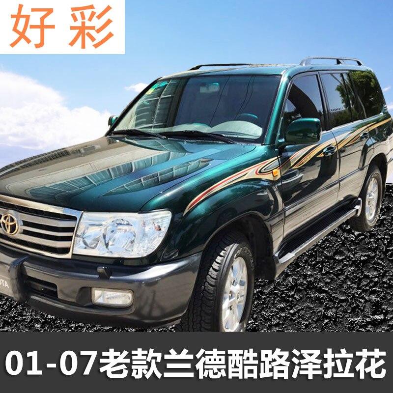 For Toyota Land Cruiser LC100 2002-2006 Car Sticker 4700 Land Cruiser 4500 Lahua Sticker Body Appearance Decoration