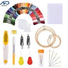 Bolígrafo para bordar, Kit de aguja de perforación de hilo, Kit de costura, hilos de bordado, punto de cruz, accesorios de costura DIY, herramienta