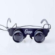 Регулируемая рыболовная Лупа очки Стиль рыболовный оптический бинокль Пешие прогулки футбольная игра наружные черные очки