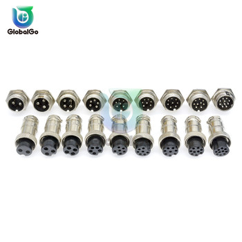 1set GX16 GX12 2/3/4/5/6/7/8/9/10 Pin Male & Female 12mm 16mm Circular Aviation Socket Plug Wire Panel Connector Dustproof Cap image