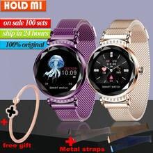 H2 akıllı saat kadın su geçirmez spor izci akıllı bilezik kalp hızı izleme spor Bluetooth kadın saati Android IOS için