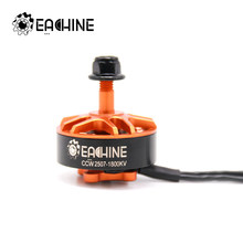 Original Eachine marca Tyro129 2507 1800KV 3-6S Motor sin escobillas 115mm línea RC Drone FPV Racing repuestos(China)