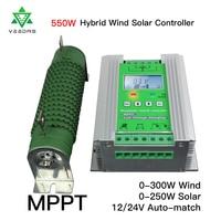550 1400W MPPT Wind Solar Charge controller Hybrid Wind Solar Battery Tracker regulator 12/24V for Wind Generator Solar Panel