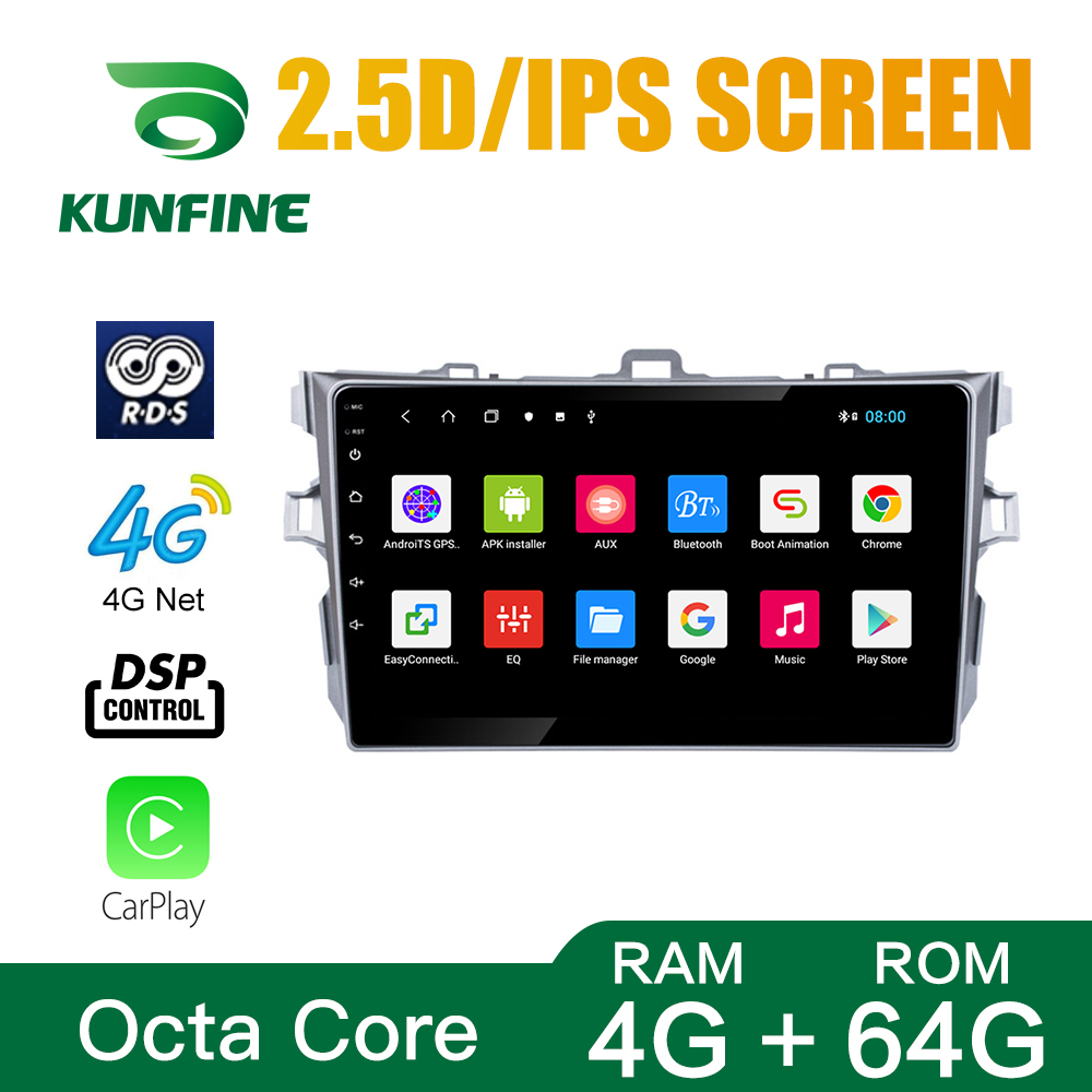 Octa Core 1024*600 Android 8.1 차량용 DVD GPS 네비게이션 플레이어 Deckless Car Stereo for Toyota COROLLA 2007-2013 Radio Headunit image