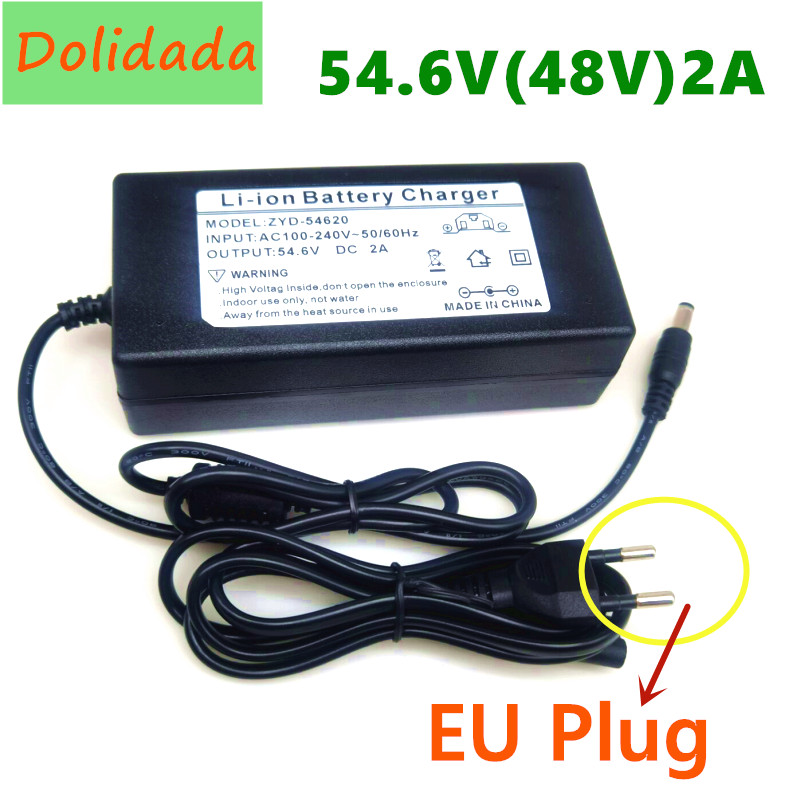 100% original 48V 2A charger 13S 18650 battery pack charger 54.6v 2A constant current constant pressure is full of self-stop