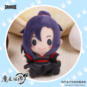 Image 3 - Grandmaster of Demonic Cultivation MDZS The Untamed  Wei Wuxian Lan Wangji Cosplay Plush Toy Doll Collectible Pendant