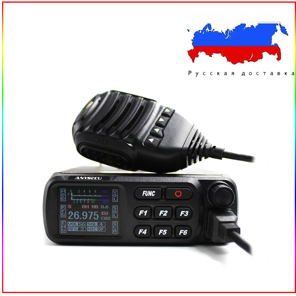 NEW CB Radio  A-CB27 CB-27 Shortwave Mobile Radio 26.965-27.405MHz AM/FM Citizen Brand Lisence Free 27MHZ Shortware Radio CB-27
