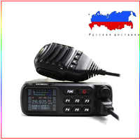 A-CB27 de Radio CB-27 de onda corta, 26.965-27.405MHz, AM/FM, marca Citizen, libre, 27MHZ, novedad