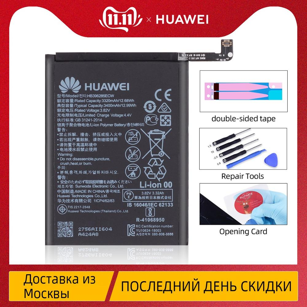 Original For <font><b>Huawei</b></font> Honor 10 <font><b>Battery</b></font> HB396285ECW 3400mAh For <font><b>Huawei</b></font> <font><b>P20</b></font> <font><b>Battery</b></font> Full Capacity Replacement image