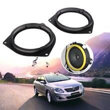 """2 шт. 6,"""" автомобильный аудио стерео динамик адаптер крепление черное кольцо-распорка Кронштейн Держатель для Toyota серии универсальный Рог 7.9x7.9x6.7 ″"""