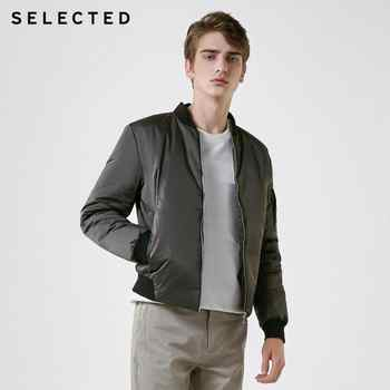 SELECTED New Duck Down Jacket Baseball Collar Outwear Bright Fashion Short Down Suit Coat S | 418412533 - DISCOUNT ITEM  66% OFF All Category