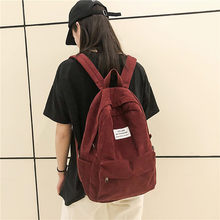 Fashion corduroy Backpack Female Pure colour student bag School Bags Vintage Women Backpack Teenage Girls Travel Mochila(China)