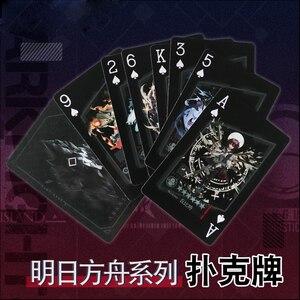 Jogo arknights chen amiya exsusiai cosplay poker mesa jogando cartas placa de jogo cartão de jogo criativo presente de natal 5.6cm x 8.6cm