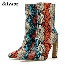 Eilyken Print Snake Pu Women Ankle Boots Zip Pointed Toe Footwear Thick High Hee