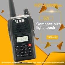 Walkie-talkie 2-15km Interphone Civil 5W High Power Portable Self-Driving Tour, Outdoor, Mountaineering, Hiking