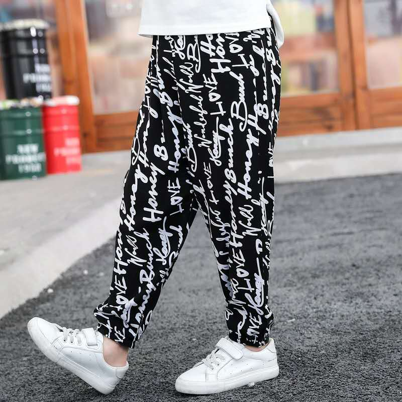 Toddlers & Childrens Unisex Trouser-Pants