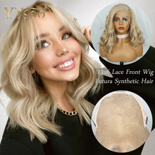 YYsoo Short 103 Color Body Wave Futura 13x6 Synthetic Lace Front Wigs For Women
