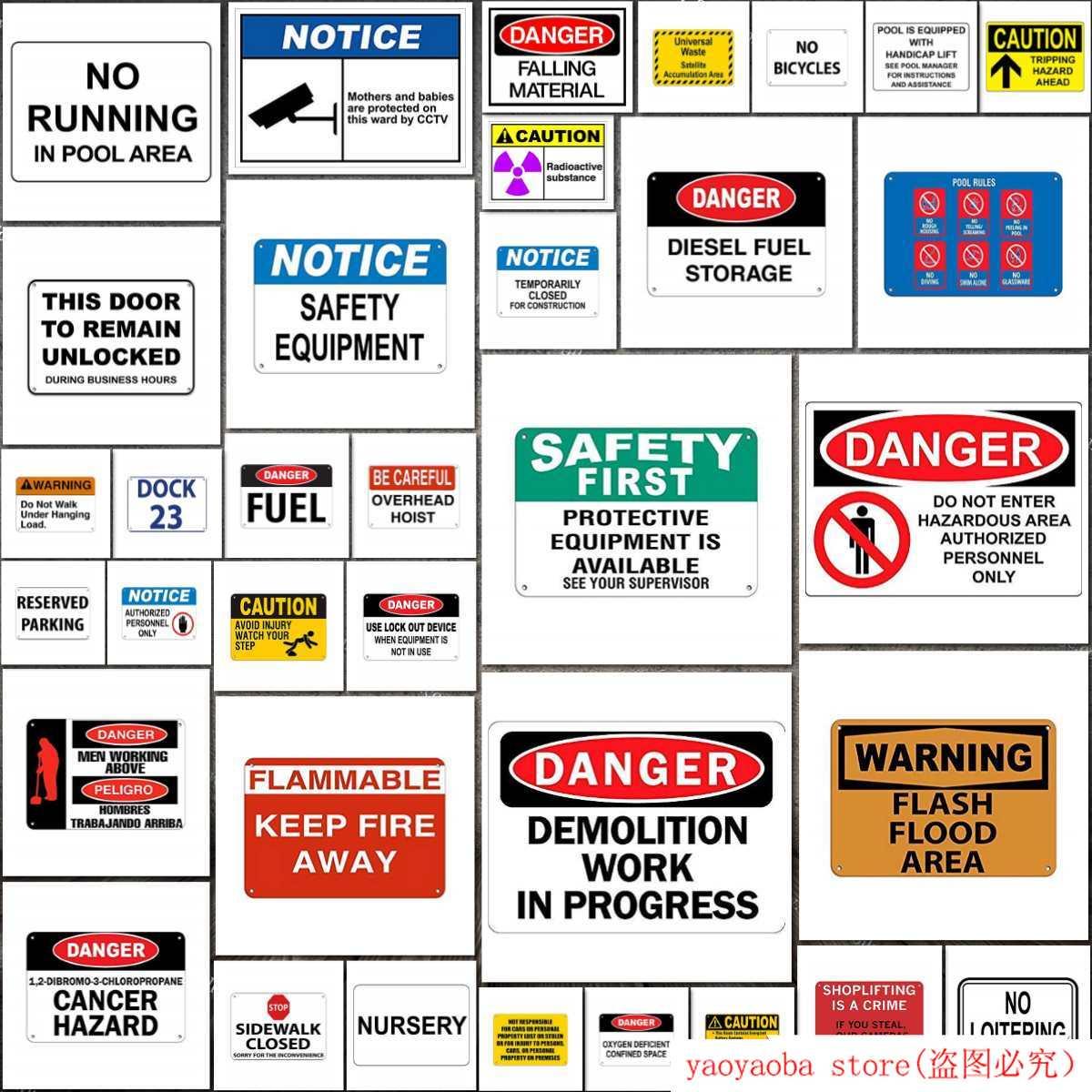 retro home decor plaque Caution Radioactive Materials metal tin sign
