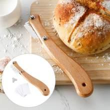 Lame à pain en bois, outils de cuisine, acier inoxydable, grattoir, couteau à pain, trancheur, Lame de marquage de la pâte avec lames et couvercle