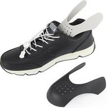 1 пара щиты для обуви для кроссовок, складывающаяся складка, поддержка обуви, носок, Спортивная Кепка, носилки для обуви, Прямая поставка