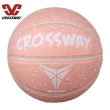 Basket-Ball 7-Training-Equipment CROSSWAY Needle-Inflator PU with Materia-Free Official-Size