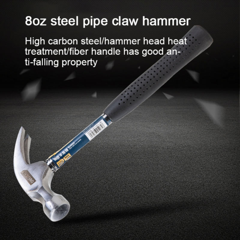 Deli Iron Claw Hammer With Steel Pipe Handle Woodworking Nail Puncher Repair Hand Tool Official Genuine Authorization