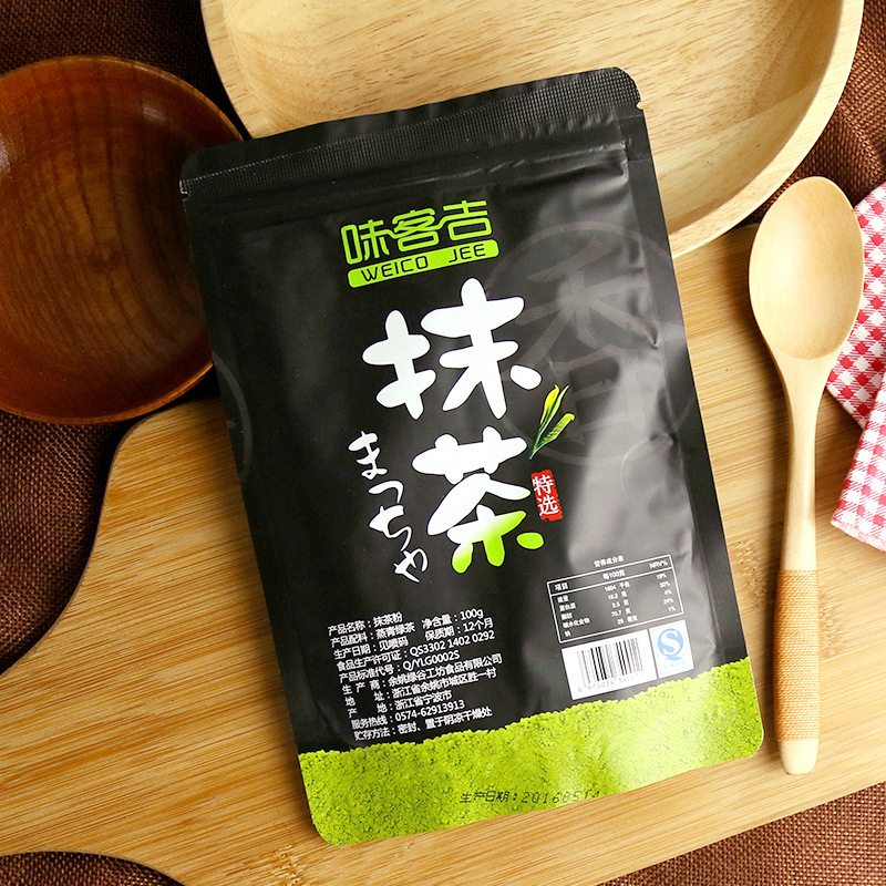 100g Organic Matcha Tea  Pure Organic Portable Mini Matcha Green Tea bags  health and wellness products 1