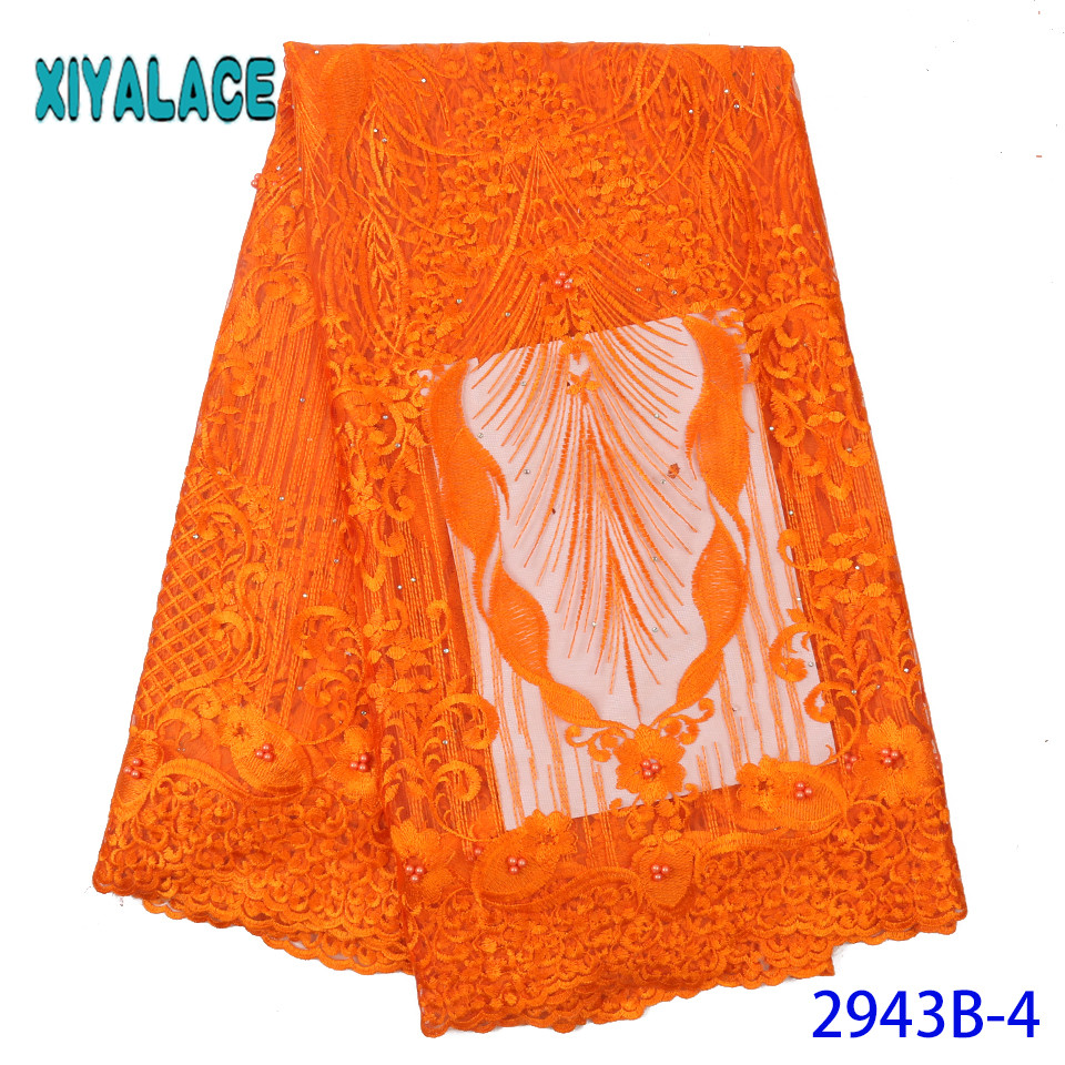 High Quality New Arrivals Nigerian Lace,Burnt Orange African Beads Lace Fabric, French Tulle Lace Fabric KS2943B-4